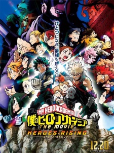 Boku No Hero Academia The Movie 2 Heroesrising Dub