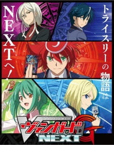 Cardfight Vanguard G Next Dub