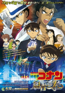 Detective Conan Movie 23 The Fist Of Blue Sapphire Dub