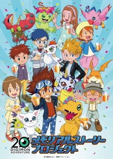 Digimon Adventure 20 Shuunen Memorial Story