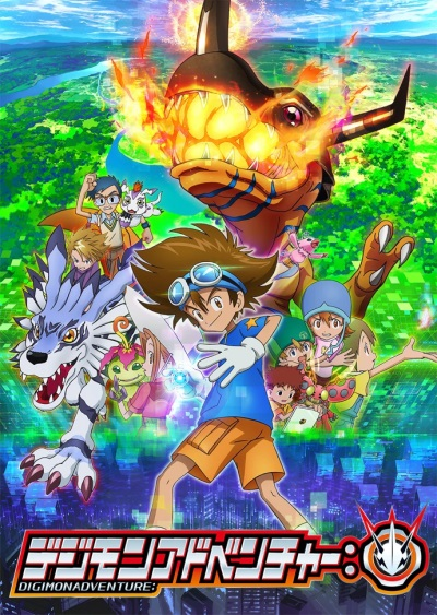 Digimon Adventure (2020)