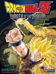 Dragon Ball Z Movie 13: Wrath of the Dragon (Dub)