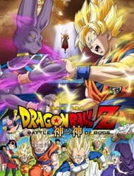 Dragon Ball Z Movie 14 Battle Of Gods Dub