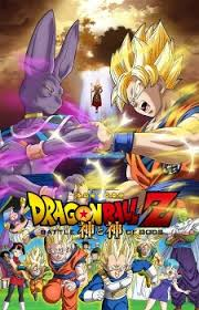 Dragon Ball Z Movie 14 Kami To Kami