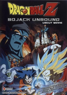 Dragon Ball Z Movie 9 – Bojack Unbound