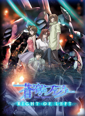 Fafner In The Azure Right Of Left