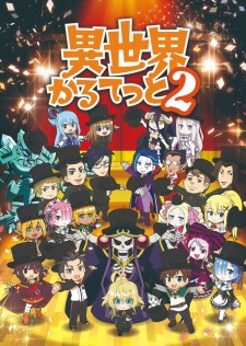 Isekai Quartet 2nd Season Dub