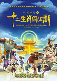 Kung Fu Masters Of The Zodiac Season 3 Dub