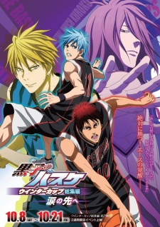 Kuroko No Basket Movie 2 Winter Cup Soushuuhen Namida No Saki E