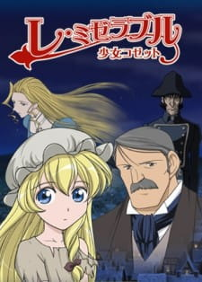 Les Misérables: Shoujo Cosette