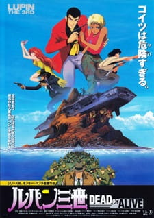 Lupin III: Dead or Alive (Dub)