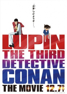 Lupin Iii Vs Detective Conan The Movie Movie