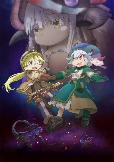 Made In Abyss Movie 3 Fukaki Tamashii No Reimei