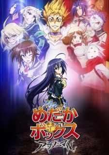 Medaka Box Abnormal Dub