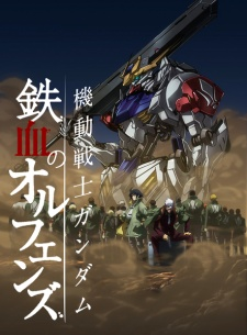 Mobile Suit Gundam Iron Blooded Orphans 2nd Season Dub