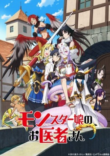 Monster Musume No Oishasan Dub