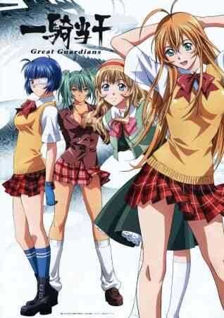 Ikkitousen: Great Guardians (Dub)