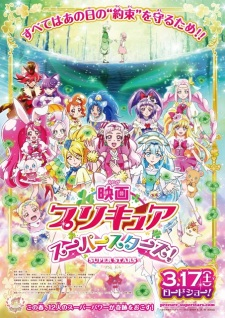 Precure Super Stars Movie