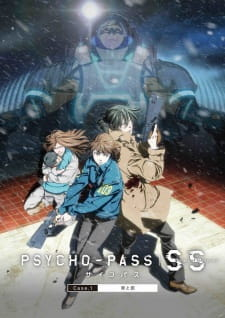 Psycho Pass Sinners Of The System Case 1 Tsumi To Bachi