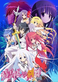 Seirei Tsukai No Blade Dance Specials