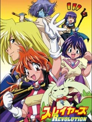 Slayers Revolution Dub