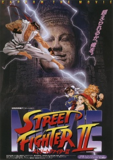 Street Fighter Ii The Movie Dub