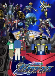 Transformers Galaxy Force (Dub)