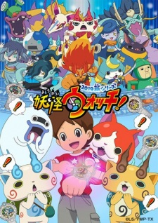 Youkai Watch 2019
