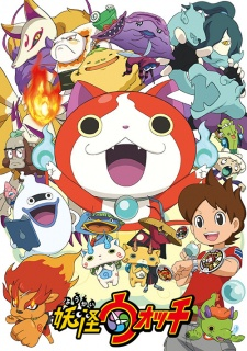 Youkai Watch Dub