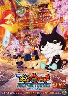 Youkai Watch Movie 5 Forever Friends