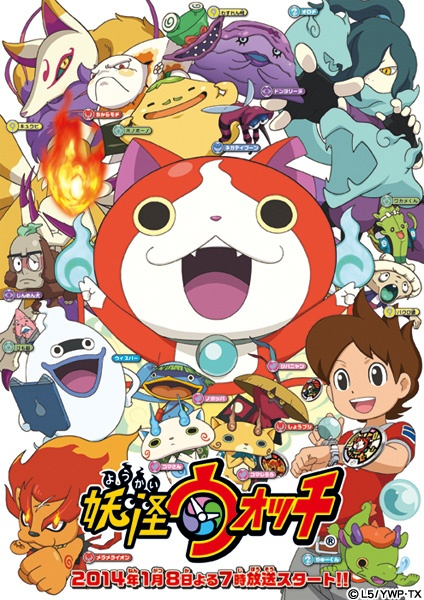 Youkai Watch